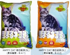 Happy Cat 增白砂