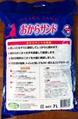宝狮原味豆腐砂 2