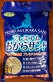 Percy Tofu sand