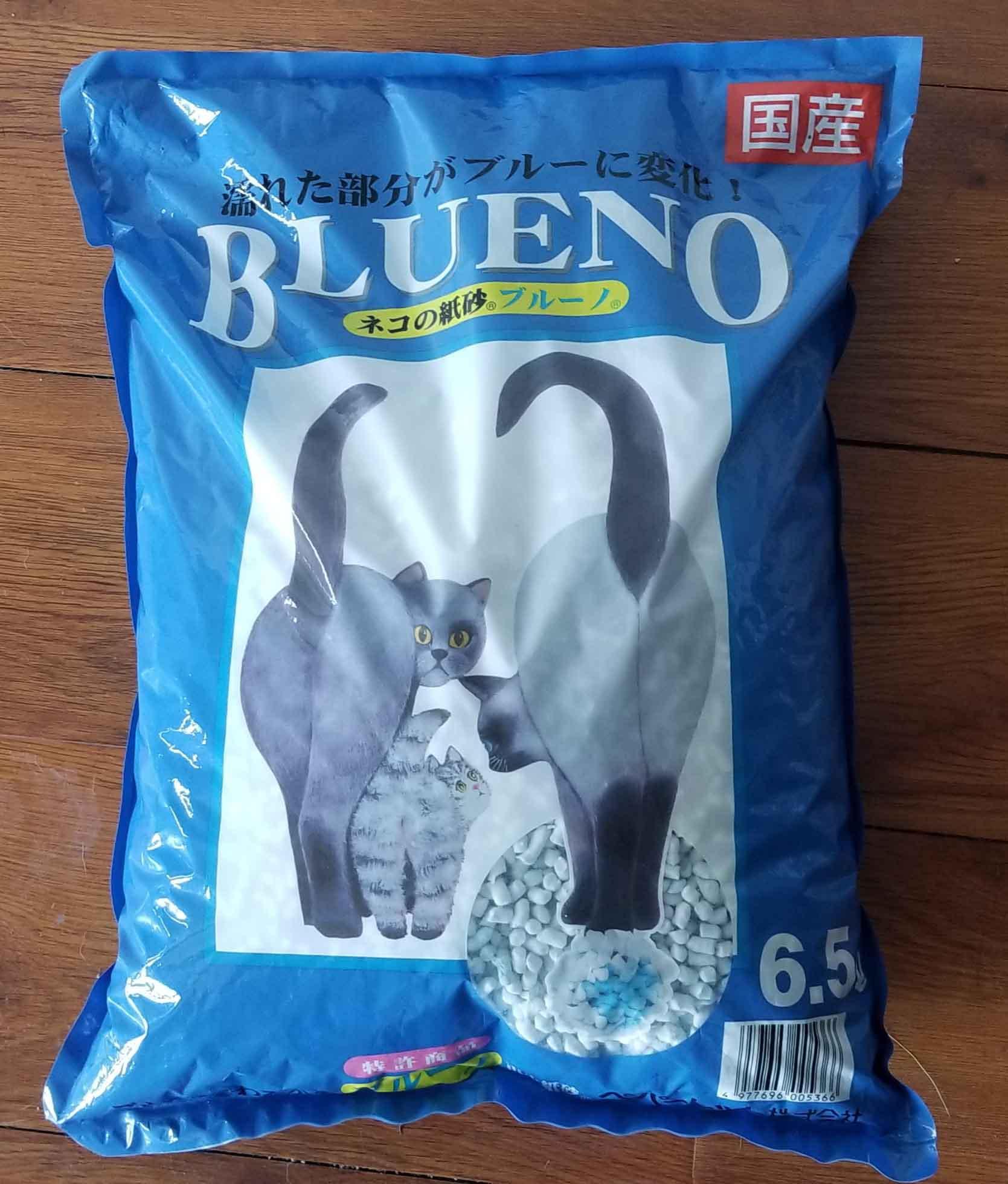 BLUENO 6.5L變藍色紙砂