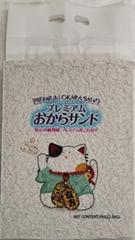 寶獅真空包裝原味豆腐砂