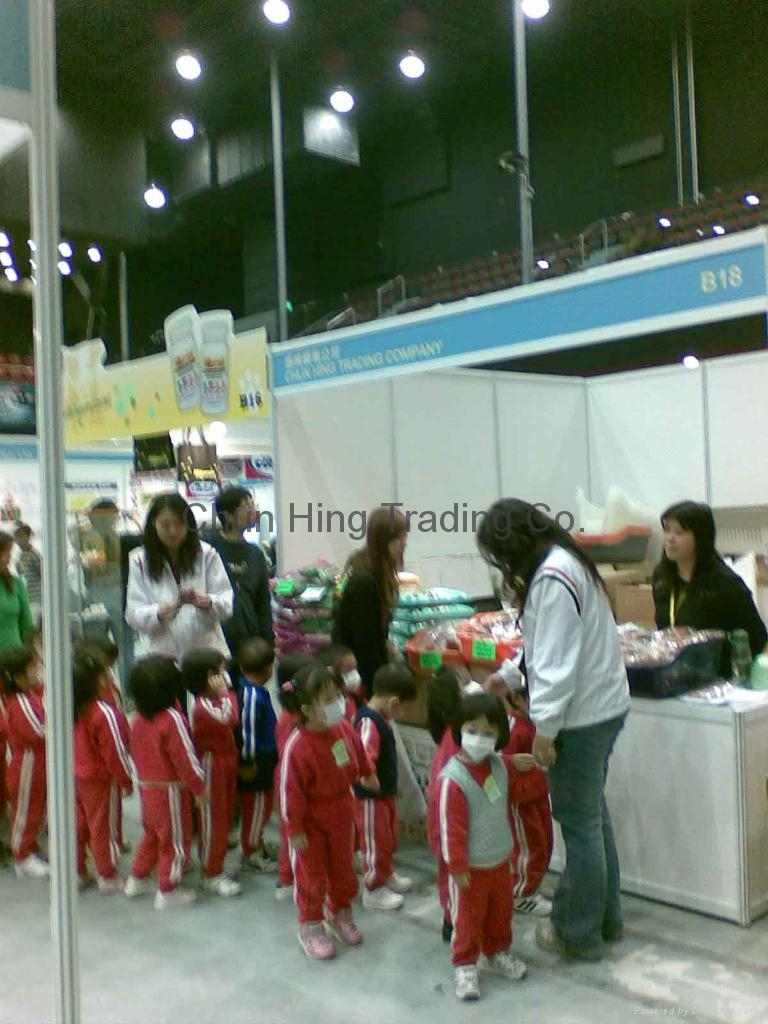 Kids visit our booth in pet show in 2008