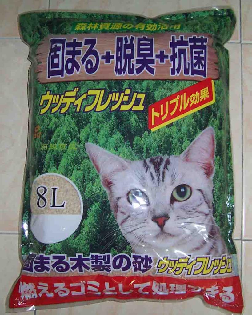 天然環保條狀木質貓砂 1