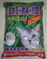 天然环保条状木质猫砂