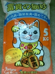 Super Fortune Cat Sand