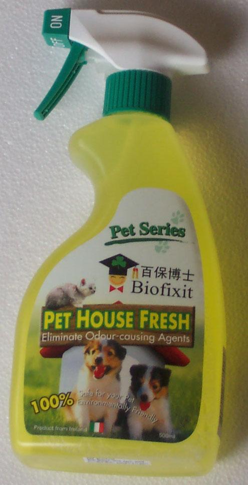 Pet House Fresh 1