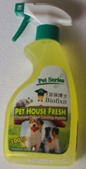 Pet House Fresh