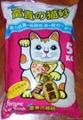 Fortune Cat Sand