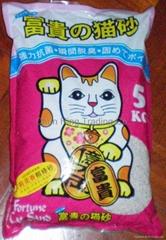 富贵の猫砂