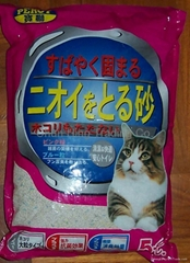 Percy Cat Litter(bar shape)