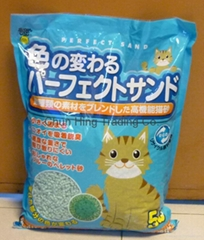 Change Blue Bean curd Cat Sand