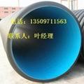 HDPE高密度聚乙烯雙壁波紋管