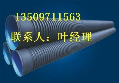 HDPE高密度聚乙烯雙壁波紋管 2