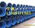 HDPE高密度聚乙烯雙壁波紋管 3