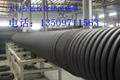 HDPE高密度聚乙烯雙壁波紋管 4