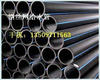 鋼絲網骨架聚乙烯塑料復合管 2