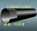 鋼絲網骨架聚乙烯塑料復合管 3
