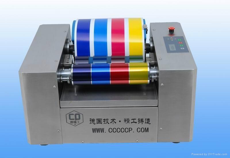 供应德精工CP225-A 全自动油墨打样机 1