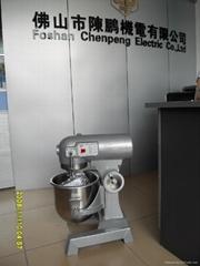 供应10L-15L强力型CP1500-A油墨搅拌机