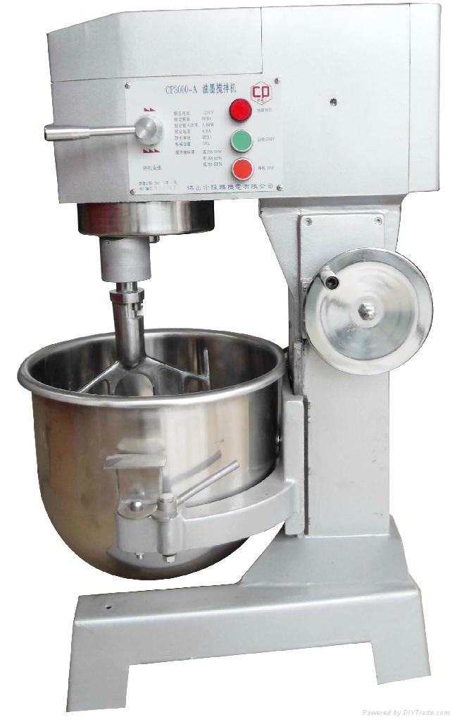 供应德精工强力型 cp3000-a油墨搅拌机 1