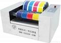 供应德精工CP225-A 全自动油墨打样机 2