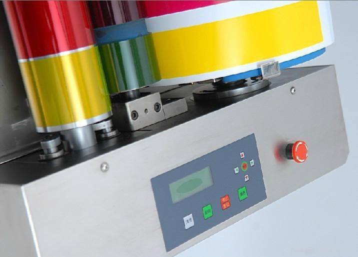 供应德精工CP225-A 全自动油墨打样机 3