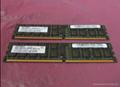 IBM 77P6499 4522 31AB 2GB 內存 667MHz 512Mb RDIMMs 1
