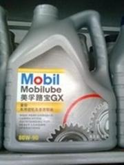 美孚齿轮油路宝GX80W-90