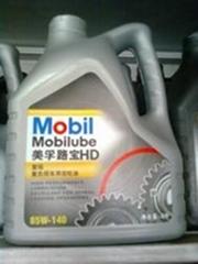 美孚齿轮油路宝HD80W-90   GL-5