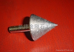 金刚石伞型磨头