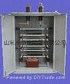 中性接地电阻型号