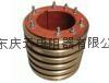 集電環型號