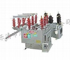 ZW8P-12/630-20戶外預付費計量真空斷路器