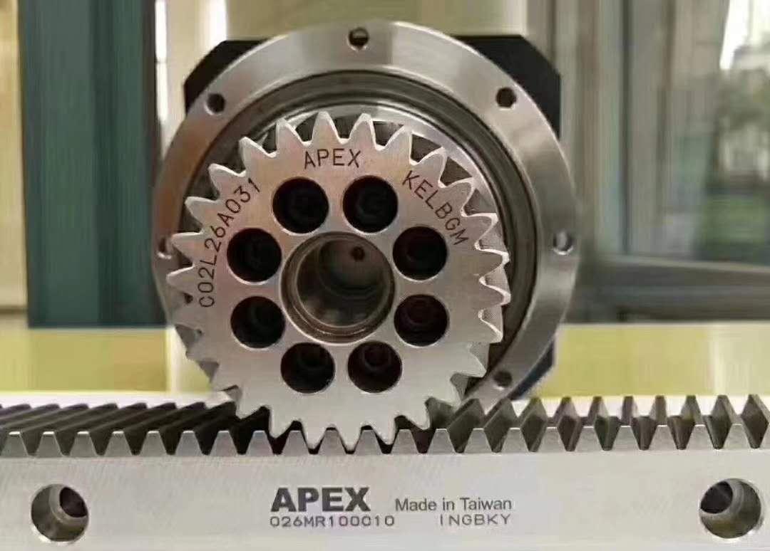 APEX齿轮齿条