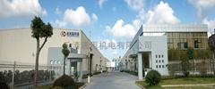 Wenzhou Technology CO.,LTD