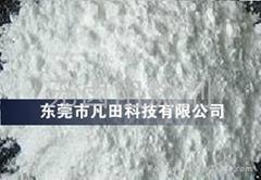 微膠囊白度化紅磷