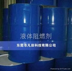 PVC液體無鹵阻燃劑