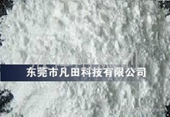 弹性体TPE无卤阻燃剂