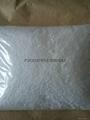 PP透明阻燃劑 3