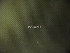 進口250D環保夾網布