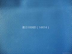 進口1000D(14X14)夾網布