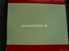 200X300D彩條帳篷夾網布