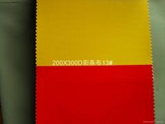 200X300D彩條帳篷布