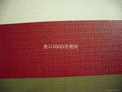 進口500D衣櫃紋