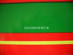 200X300D彩條D1#