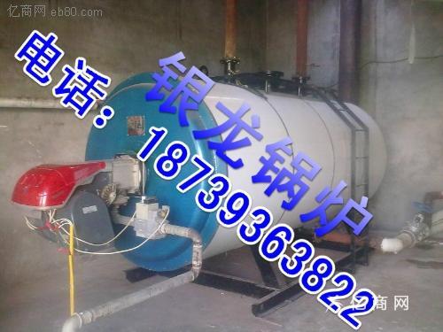 燃油蒸汽锅炉 1