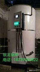 電熱水鍋爐
