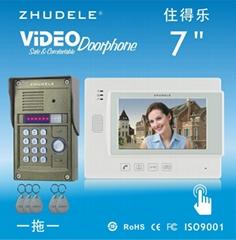 Video door phone  7-inch
