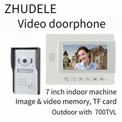 住得乐 有线 可视对讲门铃 7寸 拍照录像存储功能