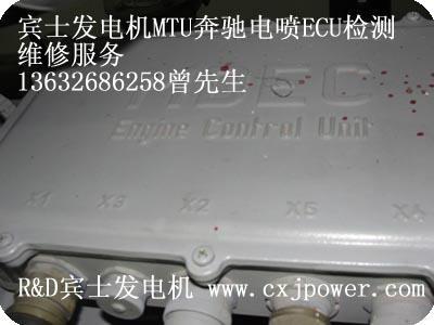 发电机组维修 4
